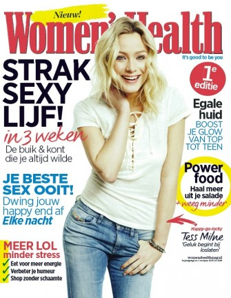 Womens Health cover editie 1