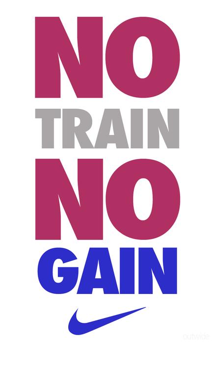 1 train gain